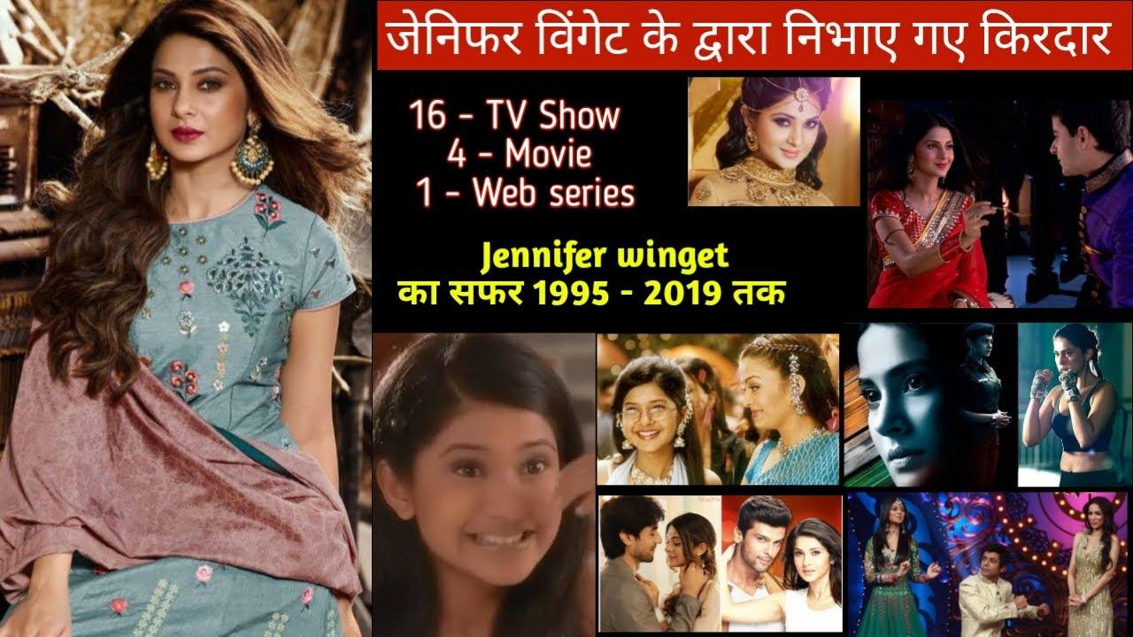 Jennifer Winget All Tv Serial List Jennifer Winget All Tv Show Movies Jennifer Winget Webseries Youtube