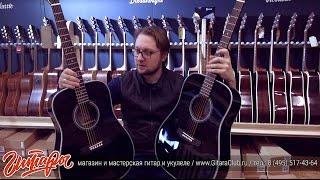 Леворукая гитара из обычной —бесплатно. |  www.gitaraclub.ru