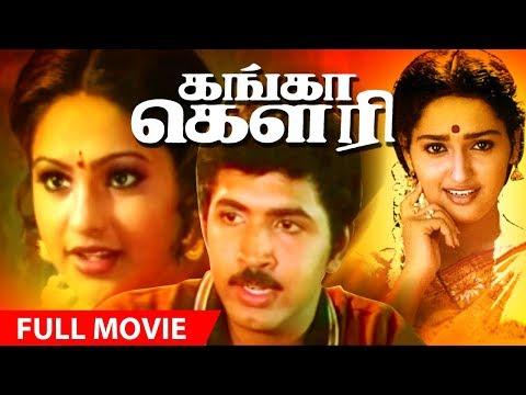 Tamil Blockbuster Movie | Ganga Gowri | Romantic Movie | Ft.Arun Vijay, Sangita, Vadivelu