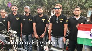 Republic Day Ride