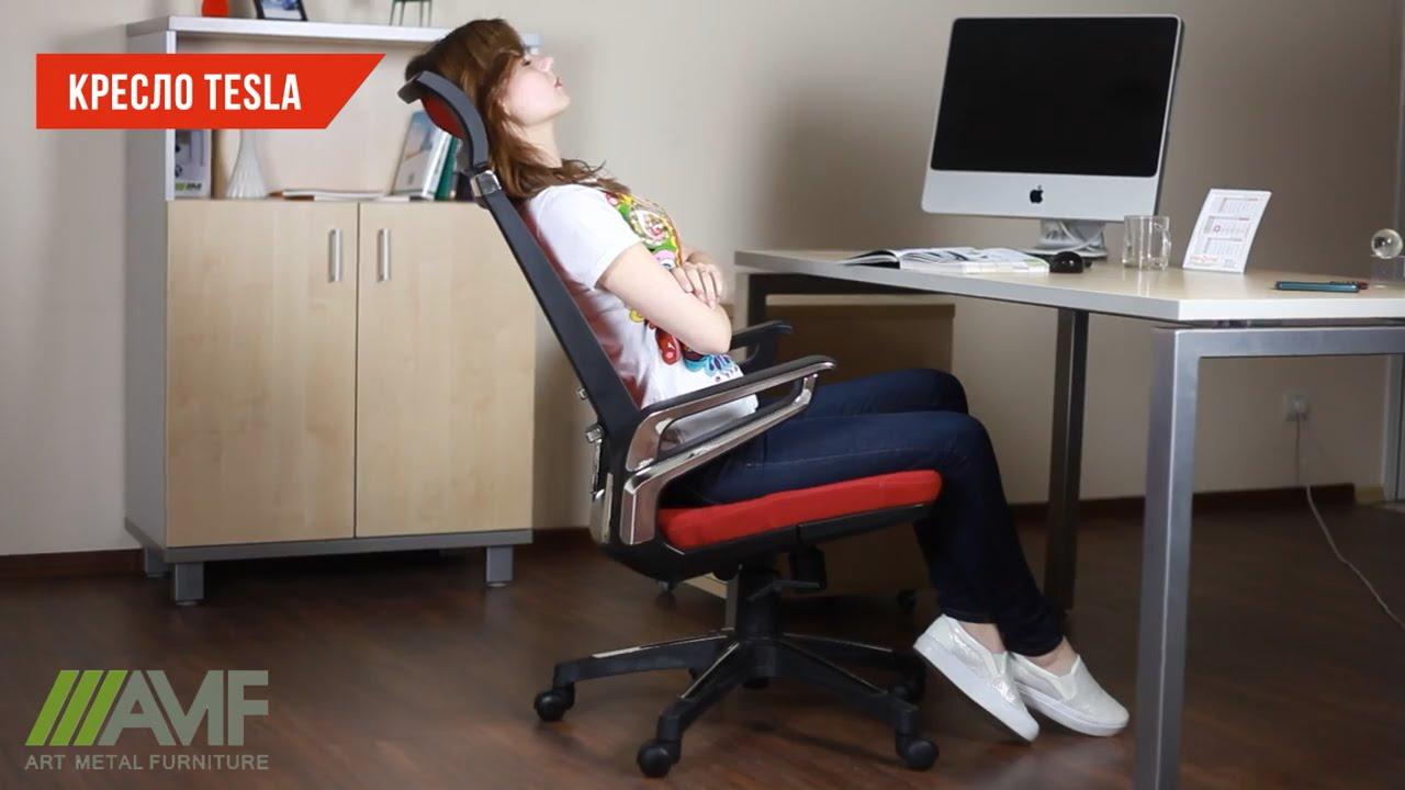 Недорогие кожаные компьютерные кресла - YouTube