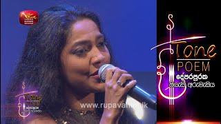 Premaniyama Susuma @ Tone Poem with Dinupa Kodagoda Thumbnail