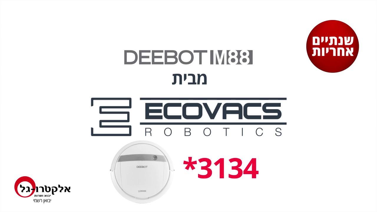 אולטרה מידי דיבוט M88 שואב רובוטי דק שגם שוטף וגם מנגב בפעולה אחת - YouTube DY-95
