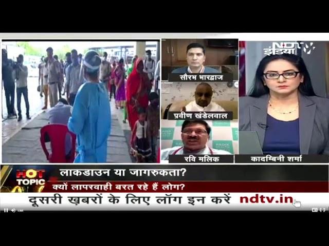 Rising cases in Delhi Dr Ravi Malik on NDTV India