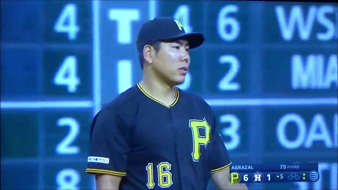 MLB | Pittsburgh Pirates vs. Houston Astros | Game Highlights | 6/23/2019