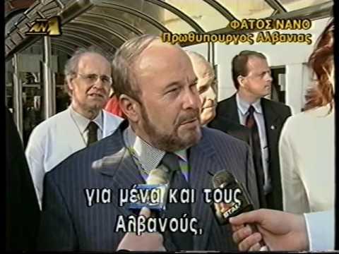 Ο Αλβανός πρωθυπουργός στην Ελλάδα