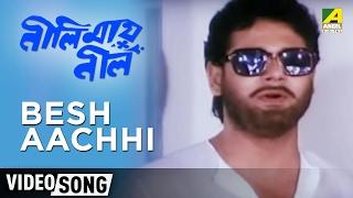 Bahs Aachi Aami Bhalo Aachi (Sibaji Chottapadhya) Neelimay Neel