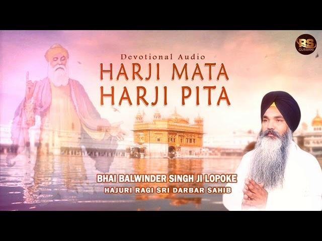 Harji Mata Harji Pita | Shabad Kirtan | Bhai Balwinder Singh Ji Lopoke Hazoori Ragi