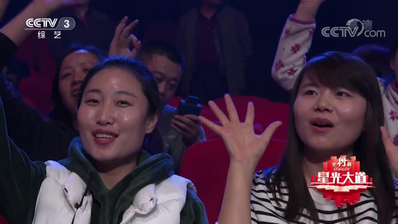 星光大道历届周冠军_[星光大道]盛婕陈嘉佳最终PK成平手 获得本周双冠军 | CCTV - YouTube