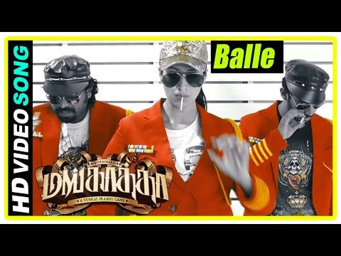 Balle Lakka Video Song | Mankatha Tamil Movie | Ajith Tries To Find Premgi | Lakshmi Rai Mahat