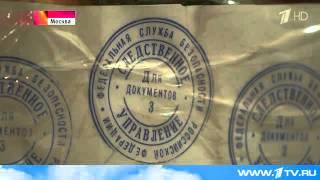 Первый канал  Официальный сайт  Новости  Премьеры  Вещание 3