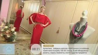 Нарядное красное платье в греческом стиле