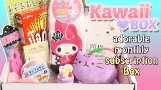 Kawaii Box Unboxing - Adorable Monthly Surprise Subscription Box - Giveaway! thumbnail