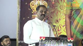 """Thirumanam"" Movie Audio Launch"