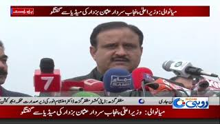 CM Punjab Usman Buzdar Media Talk At Mianwali | 19 Jan 2019 | Rohi