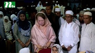 BNP chief Khaleda Zia takes iftar with orphans and Islamic scholars