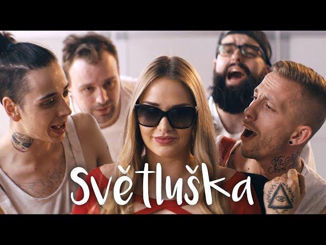 Pekař - Světluška (OFFICIAL 4K)