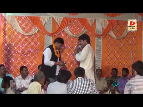 Sudarshan Yadav's Hot Singing Mukabla Part 2 , Present By Law Mehta , Palamu