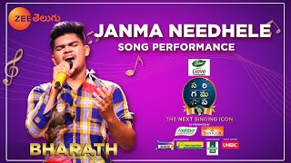 Bharath JANMA NEEDLE Song Performance |  SA RE GA MA PA The Next Singing ICON