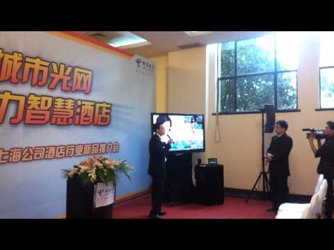 Vodoke presentation in Shanghai Hospitality Sourcing Fair 2011