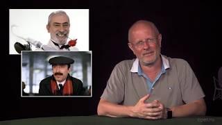 Гоблин - Про Кикабидзе и ужасное советское прошлое