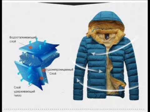 про куртки