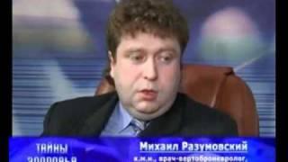 видео Лечение позвоночника в СПб
