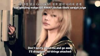 Download Mp3 2ne1 - Go Away  Hangul + Romanization + Eng Sub  Mv