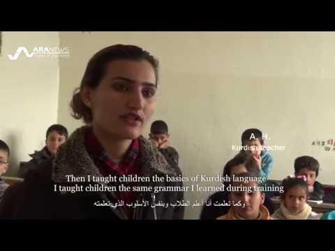 Kurdish language revived in Syria إحياء اللغة الكردية في سوريا