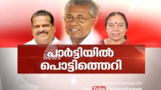 News Hour 09/10/16 Asianet News Channel 10th Oct 2016