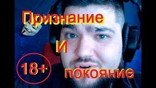 Вольнов покаялся по Кемерово (топим скотину вместе)