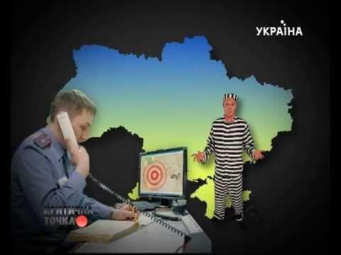 «Критична точка» Как в Украине выполняют домашний арест?
