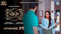 Dard Rukta Nahi Episode 25 | 4K | 18th May 2020 |  Mont Blanc Entertainment