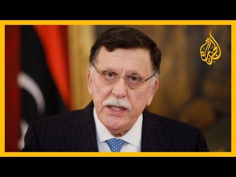 ???? ???? السراج للجزيرة: ليبيا ليس لها حدود مشتركة مع الإمارات وهذا يثير تساؤلنا عن أهدافها  - نشر قبل 5 ساعة