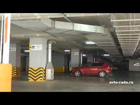 Парковка в супермаркете  Въезд и выезд