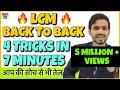 LCM and HCF Tricks in Hindi | LCM Shortcut/Short Tricks | LCM Kaise Nikale | Part 1