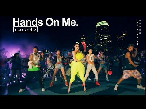CHIC SERIES #1 | 【Hands On Me】 (stage - MIX) | namie amuro 安室奈美恵 | chd.