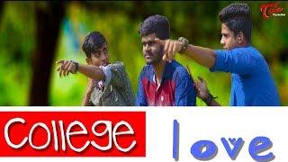 College Love Song || Cnu || Akhil Vedanayakam || Desi Toofan ||Varun Rules - TeluguOneTV