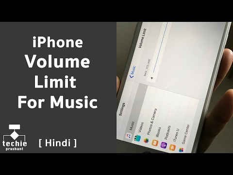 How To Set Maximum Volume Limit For Music in iPhone? [HINDI]