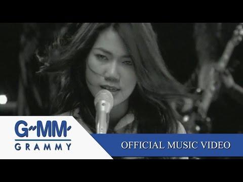 อย่าหักหลัง - ฟาเรนไฮธ์【OFFICIAL MV】