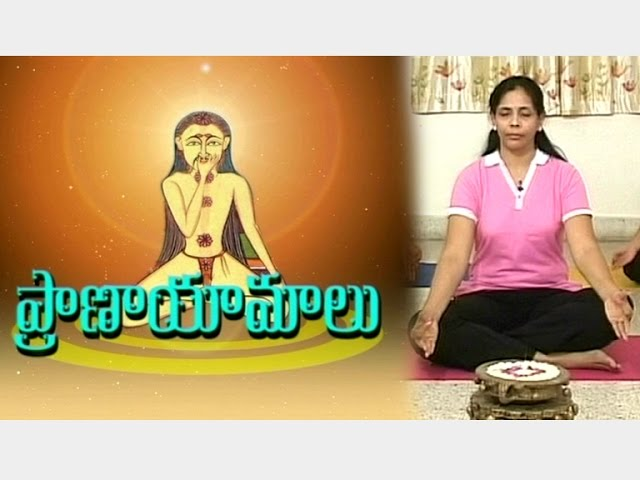 Pranayama Yoga The Art Of Yoga Breathing Beauty Spot Vanitha Tv Youtube