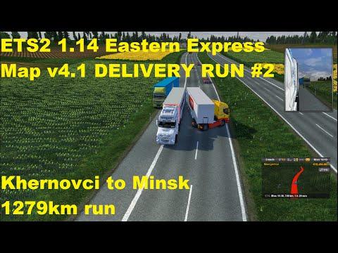 ETS2 1.14 EASTERN EXPRESS MAP v4.1 DELIVERY #2