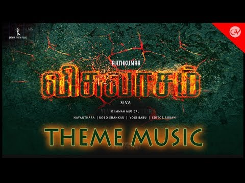 Viswasam Theme Music  | Thala Ajith | Nayanthara | Imman | Siva | Firstlook Teaser