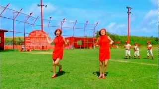 「アセロラ体操♪赤の野球場」篇.