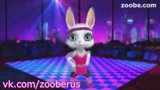 Как мы худеем - Забавная Zoobe Зайка