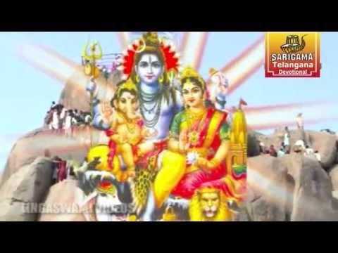 Cheruvugattu temple || Sri Linga Swamy Divya charitra 01 || Telangana folk songs