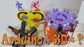 Аrduino модули  3D принтер  Робототехника для детей.