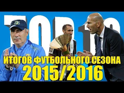 Новости Донецка Все последние события и новости Донецка