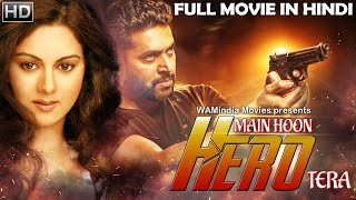 M.H.H.T. (एम. एच. एच. टी.) 2018   Exclusive NEW RELEASED Full Hindi Dubbed Movie   2018 Dubbed Movie