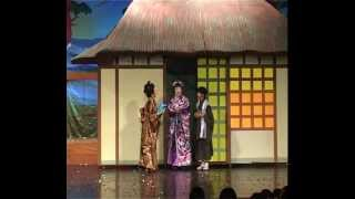 Video | Ngày Xửa Ngày Xưa Chuyện thần tiên xứ Phù Tang YouTube.FLV | Ngay Xua Ngay Xua Chuyen than tien xu Phu Tang YouTube.FLV